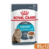 ロイヤルカナン 猫 ユリナリーケア 85g 1ボール12袋 9003579000366 関東当日便