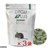三晃商会 SANKO デグー・プラス ダイエットメンテナンス 600g 3袋 デグーフード えさ エサ 餌