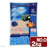 メーカー:JUN 品番:No.0 天然サンゴ100%のリーフサンド 海水魚やサンゴの飼育に適したサン...