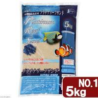 メーカー:JUN 品番:No.1 天然サンゴ100%のリーフサンド 海水魚やサンゴの飼育に適したサン...