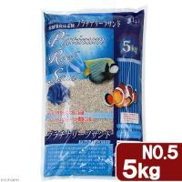 メーカー:JUN 品番:No.5 天然サンゴ100%のリーフサンド 海水魚やサンゴの飼育に適したサン...