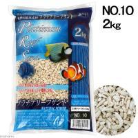メーカー:JUN 品番:No.10 天然サンゴ100%のリーフサンド 海水魚やサンゴの飼育に適したサ...