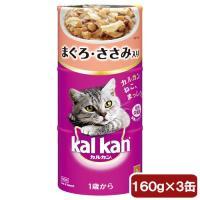 メーカー:マース 品番:KHC05 素材のおいしさと栄養バランス満点のロングセラー!最も活発な1歳か...