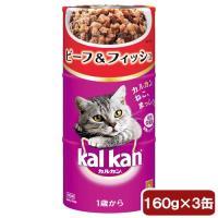 メーカー:マース 品番:KHC06 素材のおいしさと栄養バランス満点のロングセラー!最も活発な1歳か...