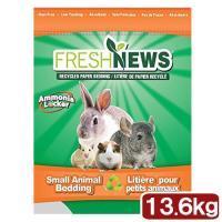 猫砂 お一人様1点限り フレッシュニュース 30LB(13.60kg) 小動物 猫 トイレ 床材 紙