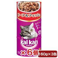 消費期限 2020/04/27 メーカー:マース 品番:KHC06 素材のおいしさと栄養バランス満点...