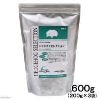 イースター ハリネズミセレクション 600g(200g×3袋) フード 餌 エサ