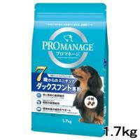 消費期限 2019/09/05 メーカー:マース 品番:KPM50 犬種別ケアフード!胴長短足がとて...