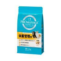 消費期限 2019/11/11 メーカー:マース 品番:PMG42 最適な体重で健康的な生活を!肥満...