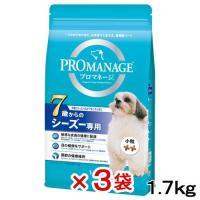消費期限 2019/10/06 メーカー:マース 品番:KPM54 犬種別ケアフード!シーズーは、ふ...