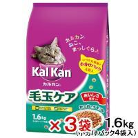 メーカー:マース 品番:KD23 ※本商品はぶるぶるマウスのおまけがついてきます。サイズ(約): …...