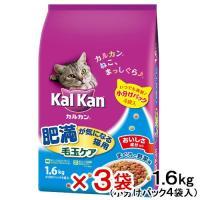 メーカー:マース 品番:KD30 ※本商品はぶ … yahoo_brand f7k_pu5_marc...