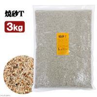 キクスイ 焼砂 L 3kg