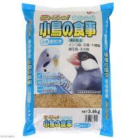 NPF エクセル おいしい小鳥の食事 皮むき 3.8kg 主食 セキセインコ オカメインコ