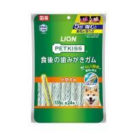 ライオン PETKISS 食後の歯みがきガム 小型犬用 135g(約24本)