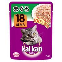 メーカー:マース 品番:KWP61 食べやすいやわらかゼリー仕立て!18歳以上のご長寿猫のための総合...