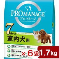 消費期限 2019/11/05 メーカー:マース 品番:PMG53 室内で一緒に生活する愛犬の長生き...