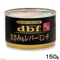 消費期限 2019/08/06 メーカー:デビフ 品番:1501 旨味成分たっぷりの総合栄養食! デ...