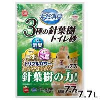 マルカン 天然消臭 3種の針葉樹トイレ砂 7.7L お一人様6点限り 関東当日便