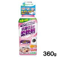ライオン ペットの布製品専用  抗菌仕上げ柔軟剤 360g