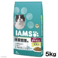 メーカー:アイムス 品番:IC423 獣医さんおすすめ!   アイムス 成猫用 体重 … ybran...