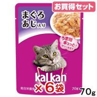 """メーカー:マース 品番:KWP4 紫 【16】 pan style=""""color:#ff0000;f..."""