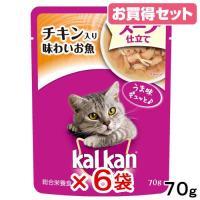メーカー:マース 品番:KWD5 橙 【16】 だしたっぷり!歯ごたえフレーク! 成猫に必要な全ての...