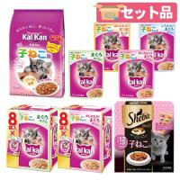 消費期限 2019/04/08 メーカー:マース マースの子猫用人気商品セット!   マース 子猫用...