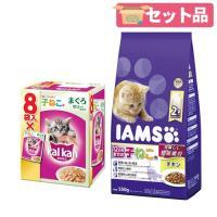 消費期限 2019/07/15 メーカー:マース 品番:KD24 アイムス&カルカン 子猫セット ア...
