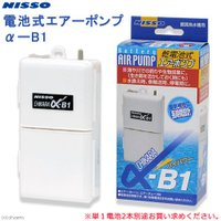 メーカー:ニッソー 品番:NPC-156 生物採集や非常時に!   ニッソー 乾電池式エアーポンプ ...