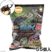 マルカン 昆虫ゼリー サムライ フラット55