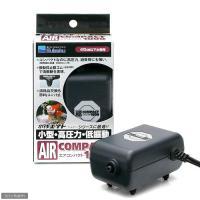 メーカー:水作 品番:006150 エアコンパクト1000 小型水槽に最適! コンパクトなのに高圧力...