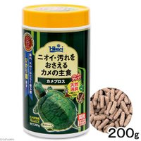 キョーリン カメプロス 200g (大スティック 甲長8cm以上用) 餌 エサ