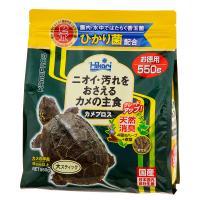 キョーリン カメプロス 550g (大スティック 甲長8cm以上用) 餌 水棲カメ用 ニオイ・汚れ防止