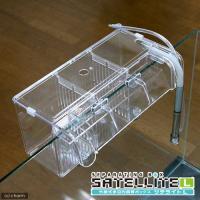 スドー 外掛式産卵飼育ボックス サテライトL