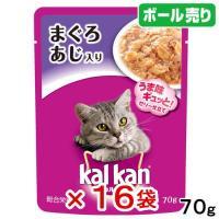 メーカー:マース 品番:KWP4 ジューシーゼリーで際立つおいしさ! 成猫に必要な全ての栄養素がバラ...