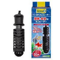 メーカー:テトラ 品番:MHC-50 26℃に水温をキープ!自動温度調節器内蔵な … _aqua y...