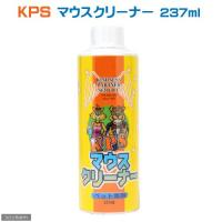 メーカー:KPS 品番:011216 歯磨きが嫌いなペットでも安心してお口の掃除ができる! ペットの...