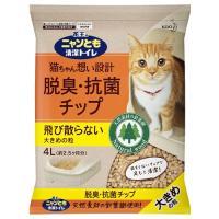 猫砂 ニャンとも清潔トイレ 脱臭・抗菌チップ大きめの粒 4L【nyankittk11】 関東当日便