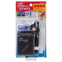 メーカー:ジェックス 品番:GF−1 小型水槽に最適なエアレーション用品のセット! コンパクト水槽で...