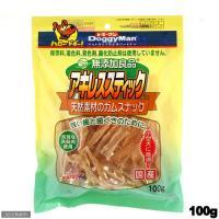 メーカー:ドギーマン コラーゲンなどのタンパク質を含む素材で栄養補給!新鮮な鳥のすじ肉を食べやすく乾...