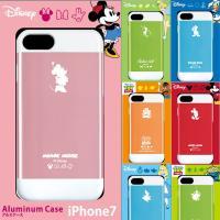 iPhone7 ディズニー アルミ ケース アイフォン7 iPhone7ケース 7 カバー キャラク...