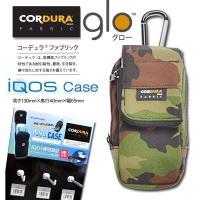 新型 iQOS 2.4 PLUS / アイコス / glo グロー 対応 CORDURA 軽量 耐久...