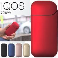 新型 iQOS 2.4 PLUS 対応 HIGH FIVE iQOS ハード ケース アイコス ハー...