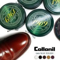 コロニル/Collonil 1909 シリーズ ワックスポリッシュ 75ml