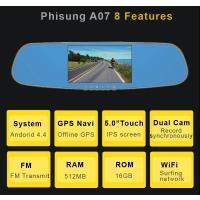 ルーミラーに取付 Androido GPS Mirror Car カメラレコーダー 適合機種 ルーム...