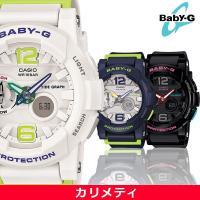 CASIO BABY-G G-LIDE Series カシオ ベビーG 国内正規品 Gライドシリーズ...