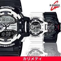 CASIO G-SHOCK Hyper Colors カシオ Gショック 国内正規品 メンズ 腕時計...