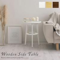 おしゃれな北欧タイプのデザイナーズ 木製 サイドテーブルです。カフェにもピッタリ。   商品仕様(材...