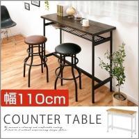 オシャレな空間を演出するカウンターテーブル。 長く使いこむうちに色やツヤが増す味わい深い天然木無垢材...